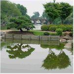 picture of osaka garden